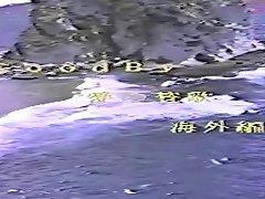 Jpn Vintage 36 Free Japanese Porn Video B2 Xhamster