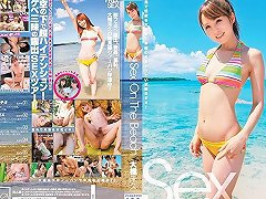 Miku Ohashi In Sex On The Beach Part 1 1